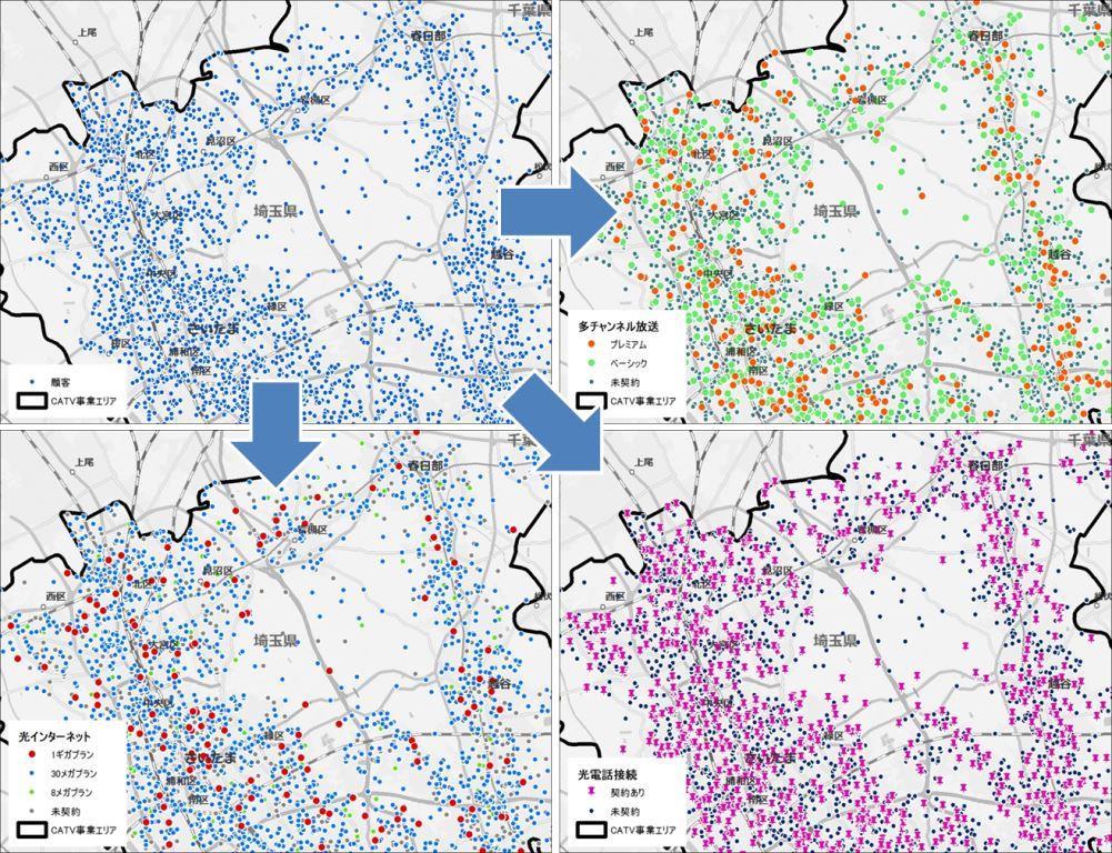 地図(地理情報)で地域や顧客の状況を視覚化2