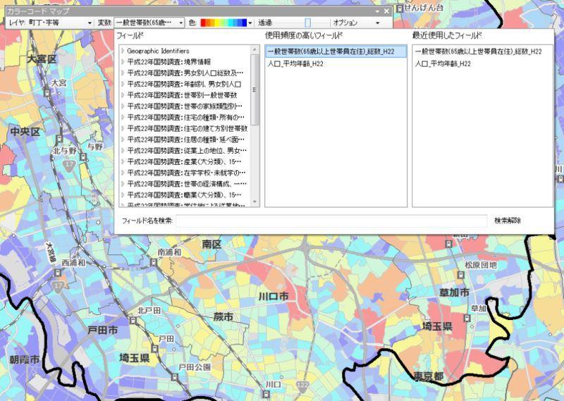 地図(地理情報)で地域や顧客の状況を視覚化