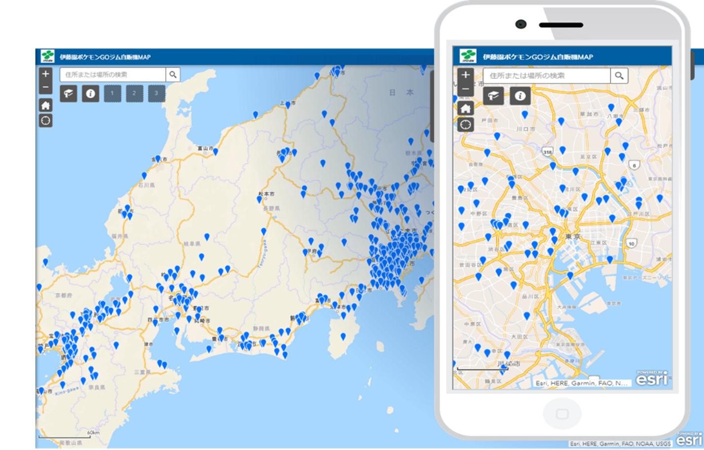災害対応自販機の位置をマップで公開